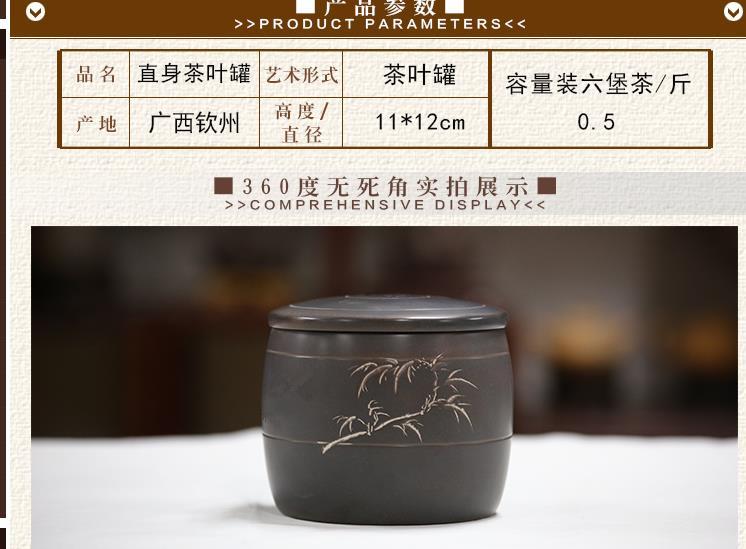 六堡茶半斤装直身小茶叶罐LZS-FG-35A