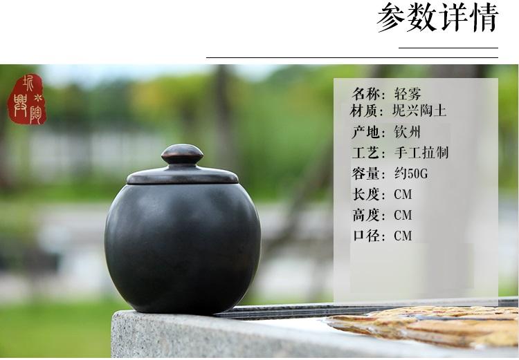 0.3斤装小号茶叶罐LZ
