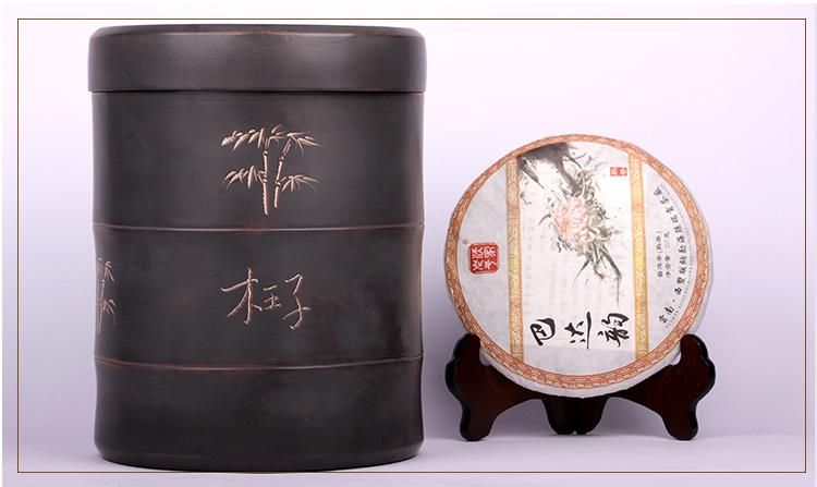 两斤装坭兴陶存茶罐LZS