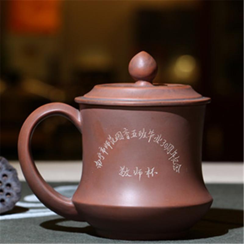 坭兴陶记念品水杯-聚会留念水杯-公司活动水杯