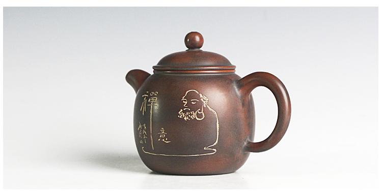 周宇蛟坭兴陶大师坭兴陶茶