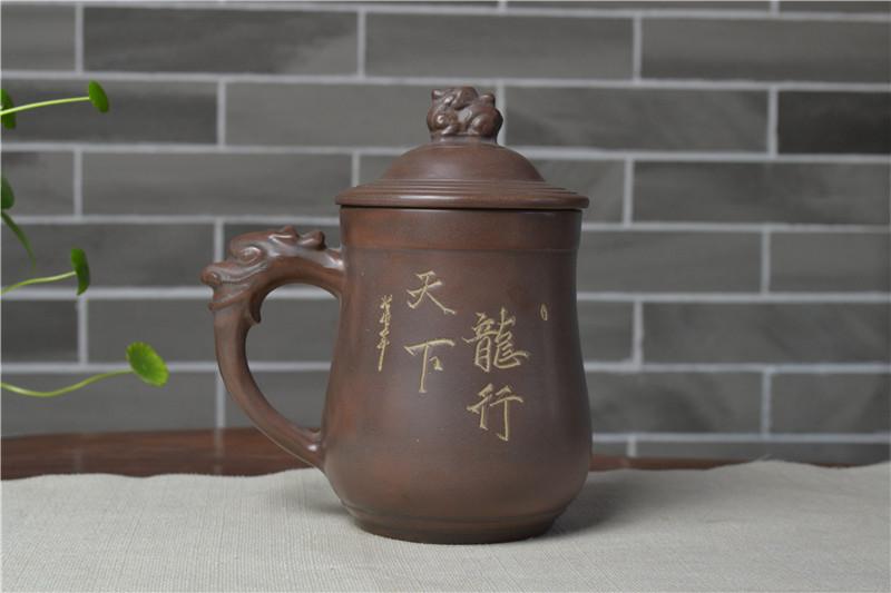定制坭兴陶茶杯